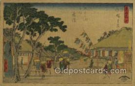 nyk001325 - S.S. Kashima Maru Nippon Yusen Kaisha Ship, NYK Shipping Postcard Postcards