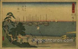 nyk001326 - S.S. Kashima Maru Nippon Yusen Kaisha Ship, NYK Shipping Postcard Postcards