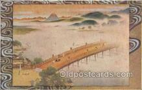 nyk001329 - NYK Line Nippon Yusen Kaisha Ship, NYK Shipping Postcard Postcards