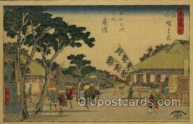 nyk001332 - S.S. Mishima Maru Nippon Yusen Kaisha Ship, NYK Shipping Postcard Postcards