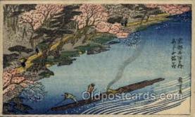 nyk001333 - Nippon Yusen Kaisha Ship, NYK Shipping Postcard Postcards