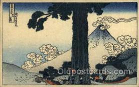 nyk001334 - Nippon Yusen Kaisha Ship, NYK Shipping Postcard Postcards