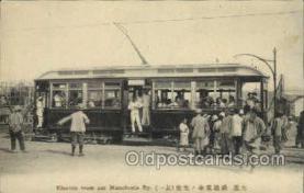 nyk001337 - Electric Tram Manchuria Ry Nippon Yusen Kaisha Ship, NYK Shipping Postcard Postcards