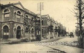 nyk001338 - NYK Co. Yokohama Nippon Yusen Kaisha Ship, NYK Shipping Postcard Postcards