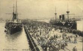 nyk001340 - Chikuko Osaka Nippon Yusen Kaisha Ship, NYK Shipping Postcard Postcards