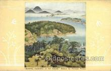 nyk001342 - Morning Calmness of the island Nippon Yusen Kaisha Ship, NYK Shipping Postcard Postcards