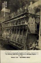 nyk001344 - Katsuragi Maru Nippon Yusen Kaisha Ship, NYK Shipping Postcard Postcards