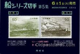 nyk001356 - Larger Size Postcard, Asama Maru & Kinai Maru Nippon Yusen Kaisha Ship, NYK Shipping Postcard Postcards