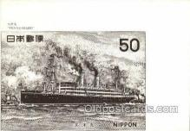 nyk001357 - Larger Size Postcard, Tenyo Maru Nippon Yusen Kaisha Ship, NYK Shipping Postcard Postcards