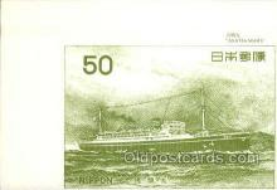 nyk001359 - Larger Size Postcard, Asama Maru   Nippon Yusen Kaisha Ship, NYK Shipping Postcard Postcards