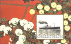 nyk001364 - Suwa Maru Nippon Yusen Kaisha, N.Y.K. Ship, Ships Postcard Postcards