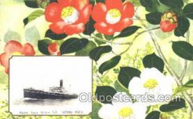 nyk001372 - Kitano Maru Nippon Yusen Kaisha, N.Y.K. Ship, Ships Postcard Postcards
