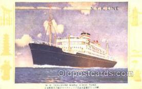 nyk001376 - Terukuni Maru Nippon Yusen Kaisha, N.Y.K. Ship, Ships Postcard Postcards