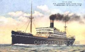 nyk001378 - Kashima Maru Nippon Yusen Kaisha, N.Y.K. Ship, Ships Postcard Postcards