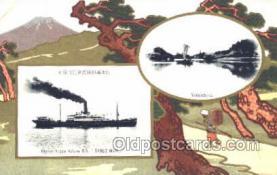 nyk001382 - Tango Maru Nippon Yusen Kaisha, N.Y.K. Ship, Ships Postcard Postcards