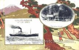 nyk001383 - Suwa Maru Nippon Yusen Kaisha, N.Y.K. Ship, Ships Postcard Postcards