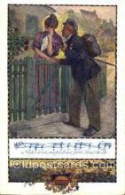 opr001089 - Opera Postcard Postcards