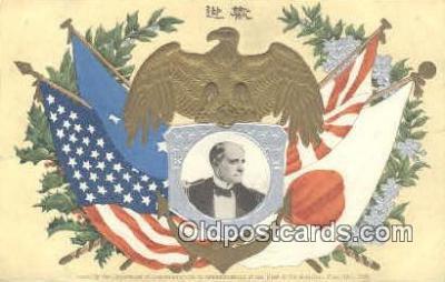 American Fleet Oct 1908