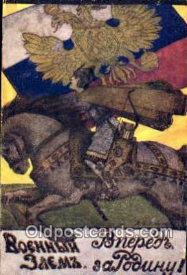 pos001056 - Poster Postcard Postcards