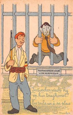 prp002115 - Propaganda Post Card Old Antique Vintage