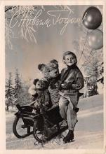 pht100680 - People and Children Photographed on Postcard, Old Vintage Antique Post Card
