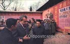 pol037004 - Peking Trip Richard M. Nixon President Postcard Postcards