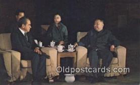 pol037005 - Hua Kuo Feng, China Richard M. Nixon President Postcard Postcards