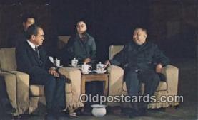 pol037013 - Hua Kuo Feng, China Richard M. Nixon President Postcard Postcards