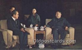 pol037016 - Hua Kuo Feng, China Richard M. Nixon President Postcard Postcards