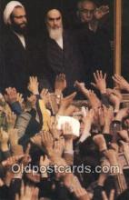 pol039135 - Ayatollah Ruhollah Khomeini Jimmy Carter 39th USA President Postcard Postcards