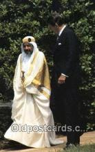 pol040121 - Emir of Bahrain Ronald Regan 40th USA President Postcard Postcards