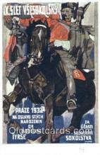 pos001047 - Poster Postcard Postcards