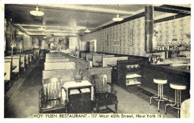 res100042 - Hoy Yuen, New York City, New York, NY, USA, Chinese Restaurant Postcard Postcards