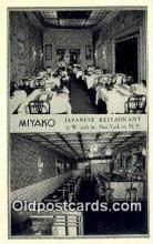 res050387 - 20th West 56th St. Miyako Japanese Restaurant, New York City, NYC Postcard Post Card USA Old Vintage Antique