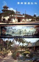 res100024 - Lau Yee Chai, Waikiki, Hawaii, HI, USA, Chinese Restaurant Postcard Postcards