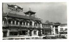 res100032 - Rice Bowl, Los Angeles, California, CA, USA, Chinese Restaurant Postcard Postcards