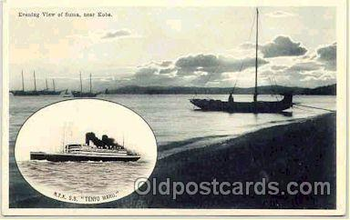 shi001019 - Tenyo Maru, NYK Shipping Ship Postcard Postcards