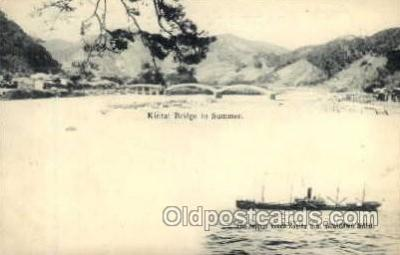 shi001072 - Kanagawa maru N.Y.K. Shipping, Nippon Yusen Kaisha ships Postcard Postcards