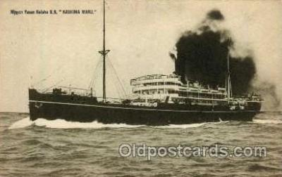shi001080 - Kashima Maru N.Y.K. Shipping, Nippon Yusen Kaisha ships Postcard Postcards