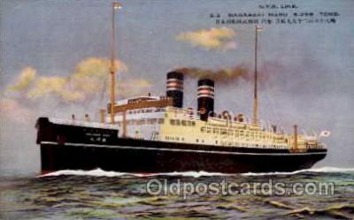 shi001083 - Nagasaki Maru N.Y.K. Shipping, Nippon Yusen Kaisha ships Postcard Postcards