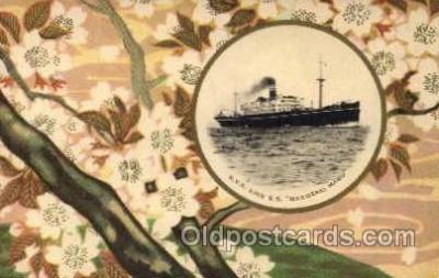 Hakozaki Maru