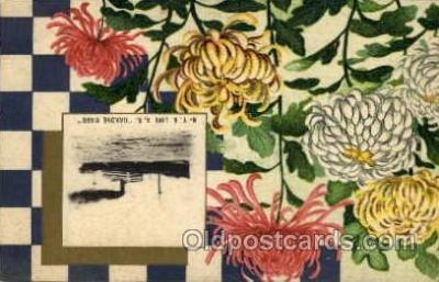 shi001086 - Hakone Maru N.Y.K. Shipping, Nippon Yusen Kaisha ships Postcard Postcards