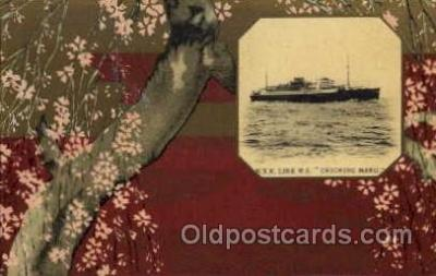shi001088 - Chichibu Maru N.Y.K. Shipping, Nippon Yusen Kaisha ships Postcard Postcards