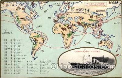 shi001089 - S.S. America Maru N.Y.K. Shipping, Nippon Yusen Kaisha ships Postcard Postcards