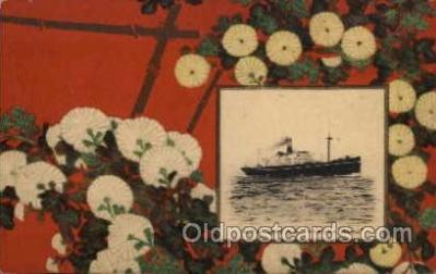 NYK Line SS Haruna Maru