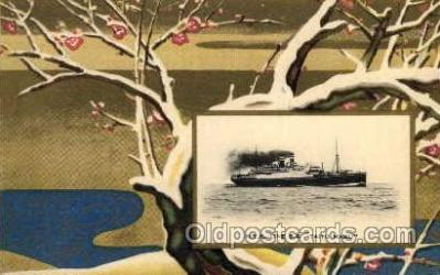 shi001096 - Ship Postcards