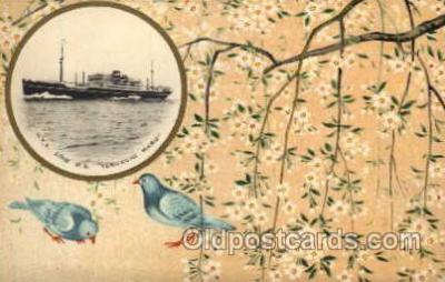 shi001098 - Ship Postcards