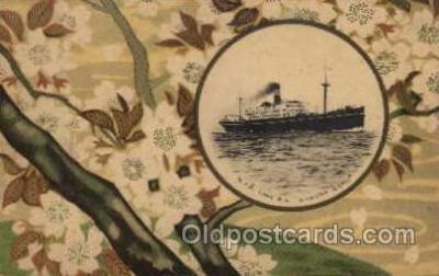 shi001099 - Ship Postcards