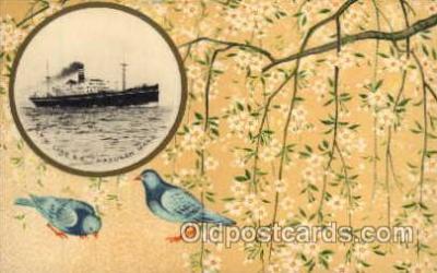 NYK Line SS Hakusan Maru