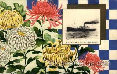 shi001103 - Ship Postcards